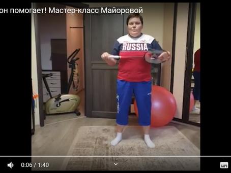 «Бадминтон помогает!» – новый проект национальной федерации бадминтона России