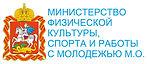 герб минспорт.jpg
