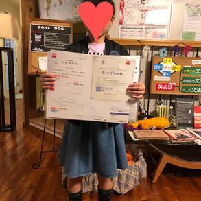 小学校4年生の英検リスニング全問正解の秘密♡