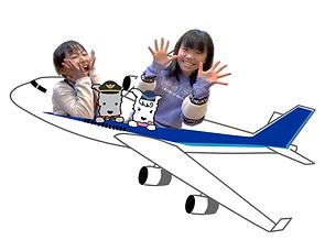 飛行機・生徒・ウィリー達.png