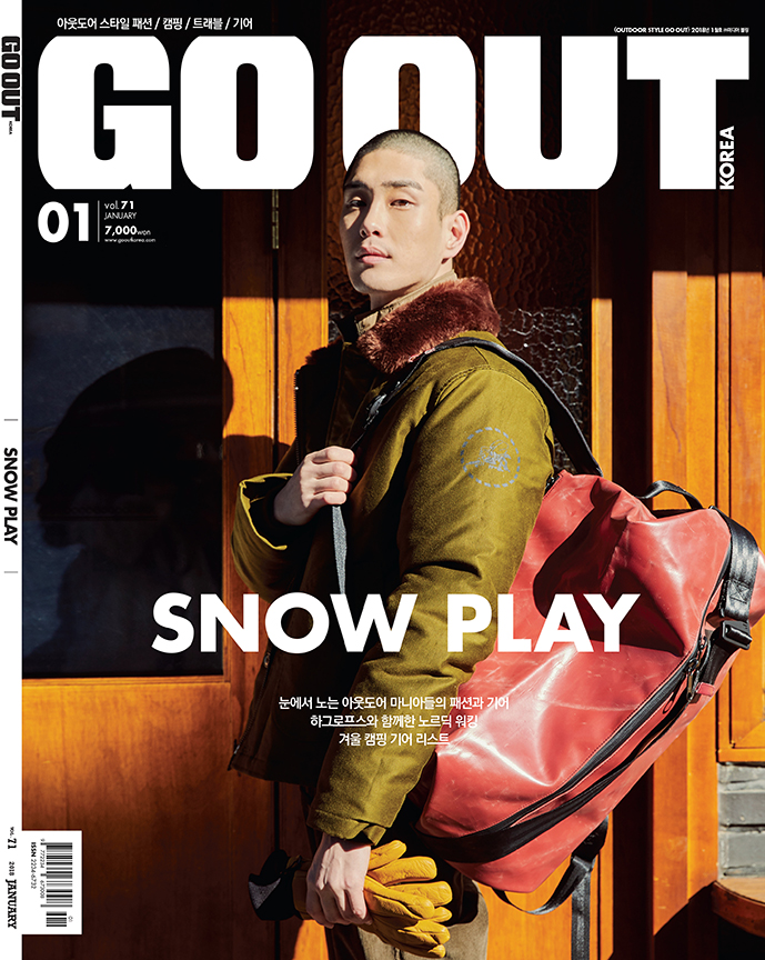 GOOUT_cover