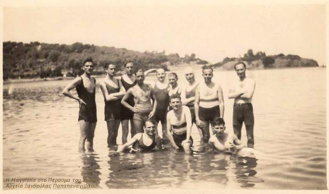 εκδομή στο νησι Τρίκερι 1932, Μαγνησία στο πέρασμα του χρόνου