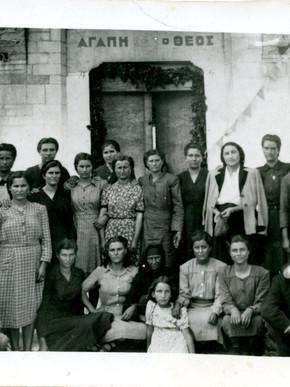 ΓΑΚ Μαγνησίας, Αρχείο Μουγογιάννη