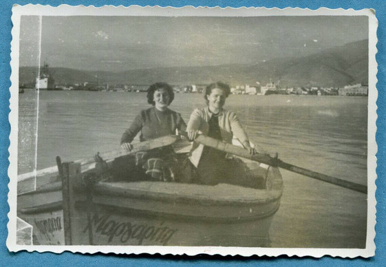 Η Μαργαρίτα 1955, Μαγνησία στο πέρασμα του χρόνου