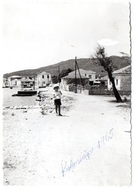 Γατζέα, Αρχείο Γ Βογιατζή