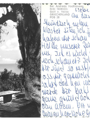 Νησί Τρίκερι, Μια κάρτα του Αλφονς, Μαγνήσια στο πέρασμα του χρόνου