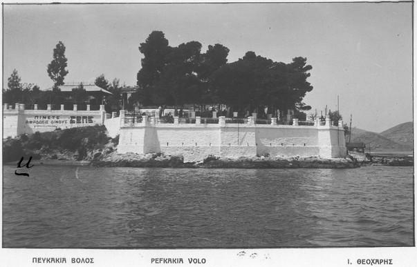 Πευκάκια_φωτ_Ι Θεοχάρης 1935, Μαγνησία στο πέρασμα του χρόνου