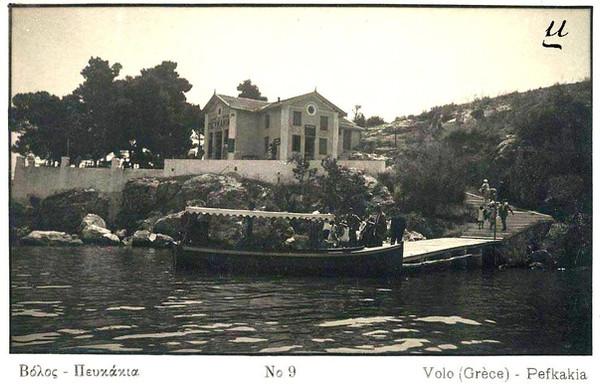Πευκάκια 1930, Μαγνησία στο πέρασμα του χρόνου