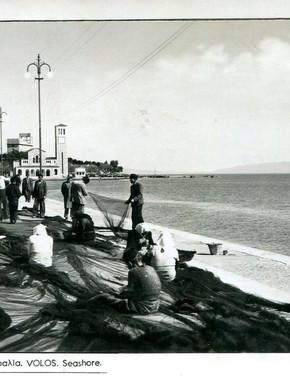 Παραλία, Μαγνησία στο Πέρασμα του χρόνου