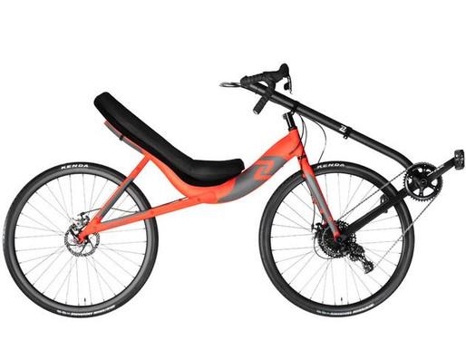 Cruzbike 2021
