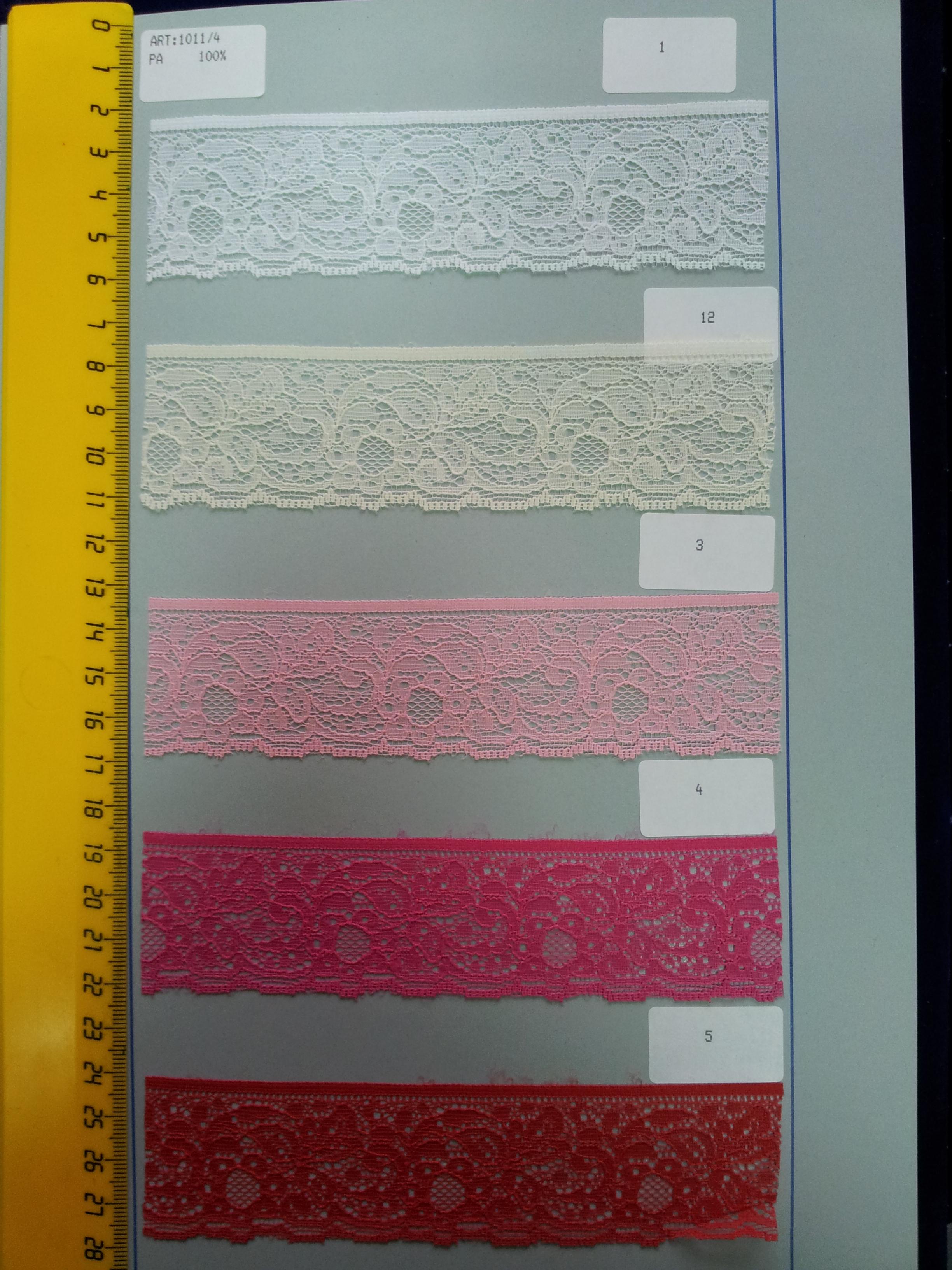 Цветовая карта 1 для Арт.1011 4см.jpg