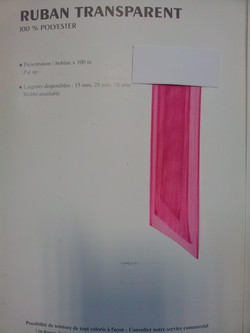 Transparent tape (сетка).jpg