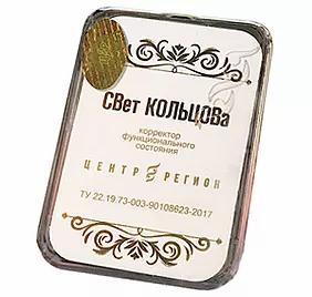 """KFS plošča """"  LIGHT OF KOLTSOV """""""