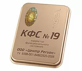 KFS plošča št. 19