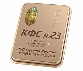 KFS plošča št.23