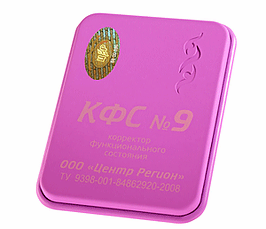 KFS plošča št. 9