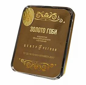 """KFS plošča """"  GOLD OF GOBI """""""