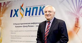 Koltsov.webp