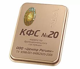 KFS plošča št.20