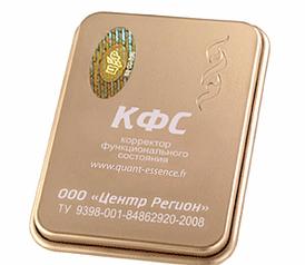 "KFS plošča ""GOLDEN SAND"""