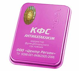 """KFS plošča """"ANTICATACLYSM """""""
