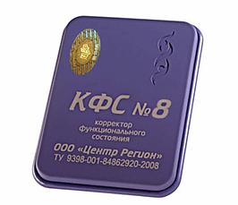 KFS plošča št.8