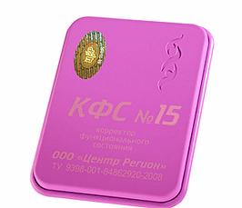 KFS plošča št. 15