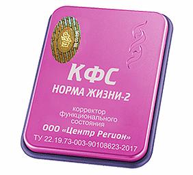 "KFS plošča ""   NORM OF LIFE - 1  """