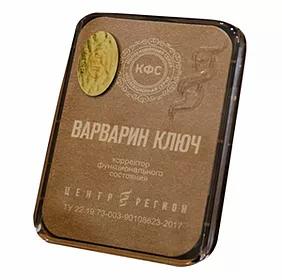"KFS plošča "" BARBARA SPRING """