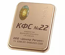 KFS plošča št.22