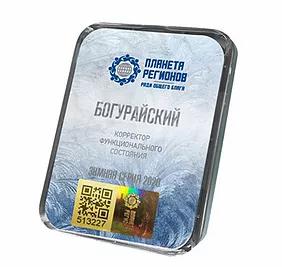 "KFS plošča ""  BOGURAYEV """