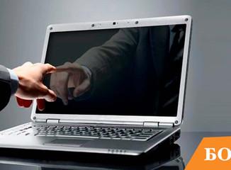 Черный экран на ноутбуке? Решение есть!