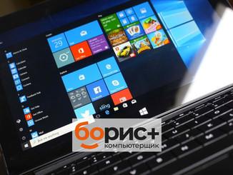 Как отключить контроль учётных данных Windows?