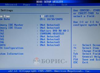 Вход в BIOS на разных моделях ноутбуков