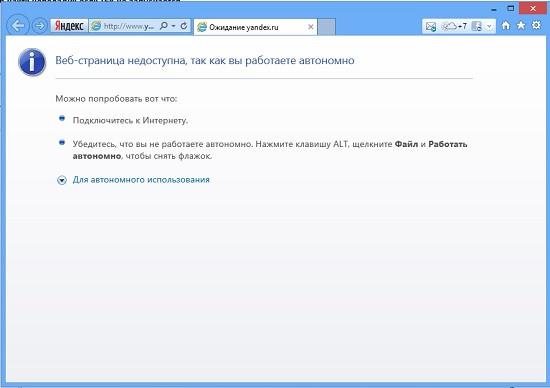 Компьютерная помощь Улан Удэ