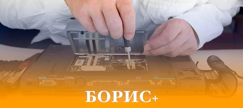 Замена батареи на ноутбуке в Улан-Удэ