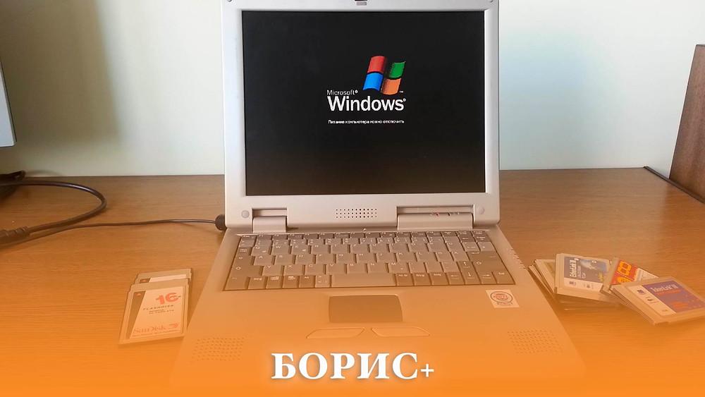 обмен ноутбуков на новый в Улан-Удэ