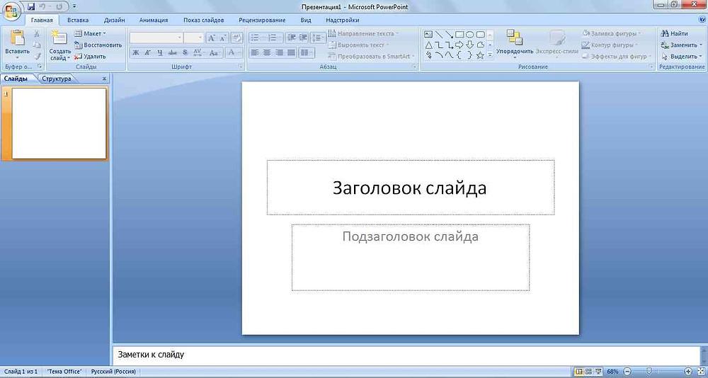 установка программ на ноутбук в улан-удэ