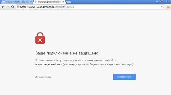не запускается браузер