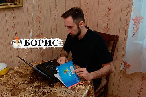 Помощь-ноутбуку-на-дому.jpg