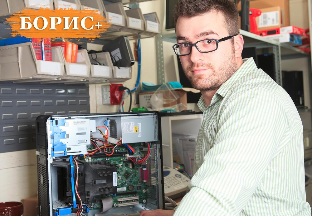 ремонт компьютеров улан-удэ