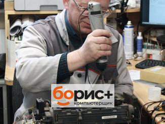 Сколько стоит ремонт принтера?