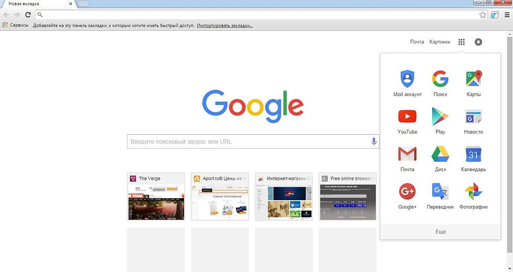 браузер гугл хром