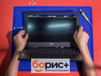 Где заменить матрицу на ноутбуке?