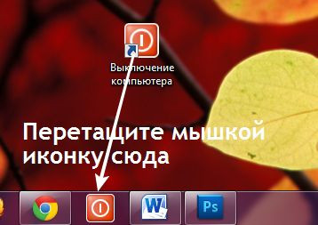 Компьютерная помощь Улан-Удэ