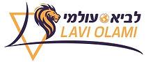 LAVIE-5.jpg