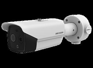 Hikvision HD Bullet/Turret Screening