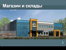 магазин fanera.org