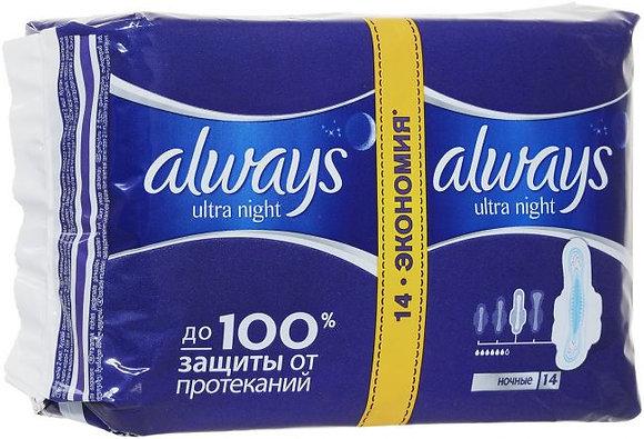 Прокладки гигиенические Always Ultra Night, с крылышками, 14 шт
