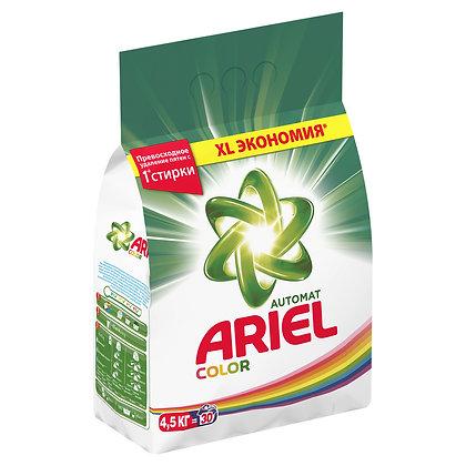 ariel 4,5кг